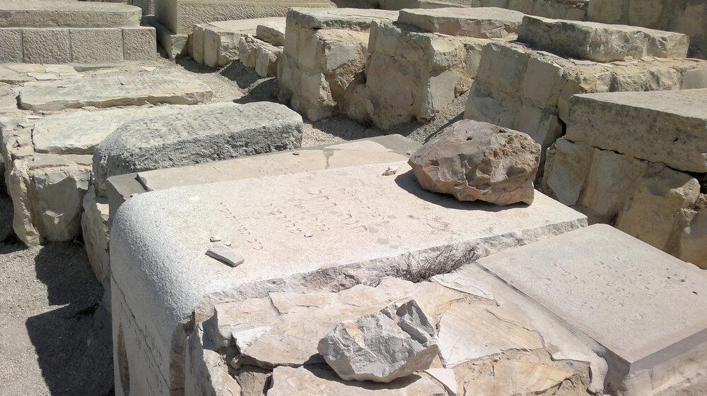 Grób Chany Rachel na Górze Oliwnej w Jerozolimie.