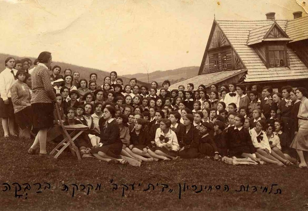Uczennice seminarium Bejs Jaakow w Rabce.