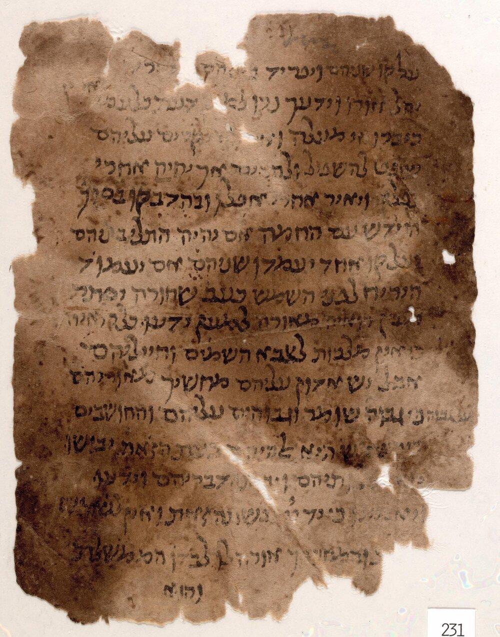 Fragment  Keter Malchut  pochodzący z materiałów odnalezionych w genizie w Kairze. Prawdopodobnie z XII w. Z  biblioteki .