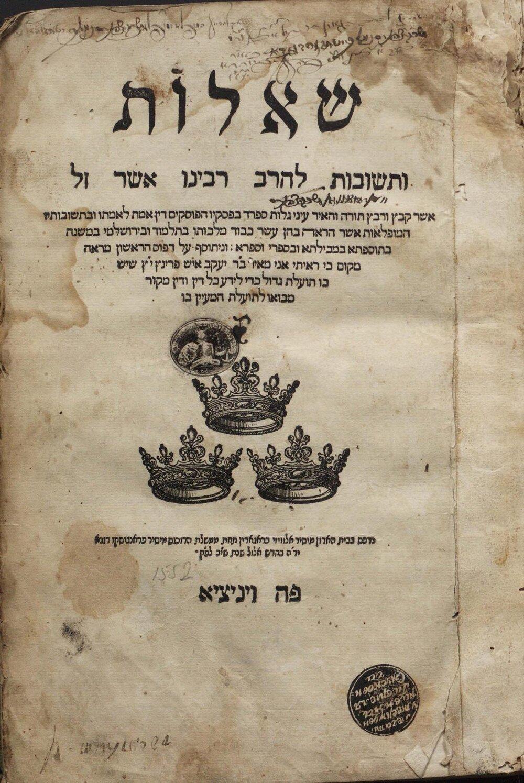 """Karta tytułowa """"Szeelot we-tszuwot"""", czyli responsów rabinicznych autorstwa Rabejnu Aszera."""