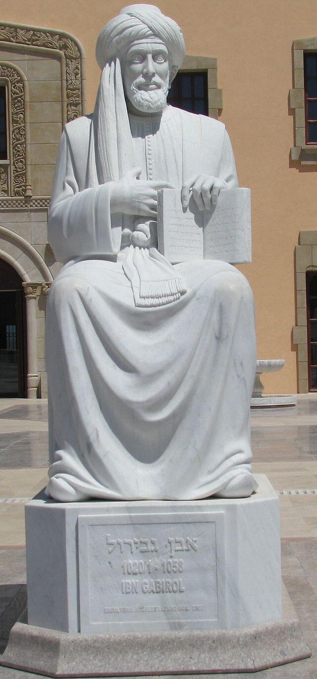 Pomnik Salomona Ibn Gabirola w Cezarei, w Izraelu.