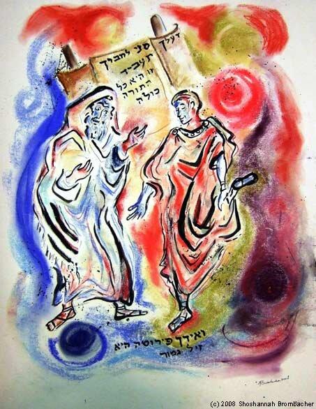 Praca Shoshannah Brombacher zainspirowana historią Hilela i poganina.