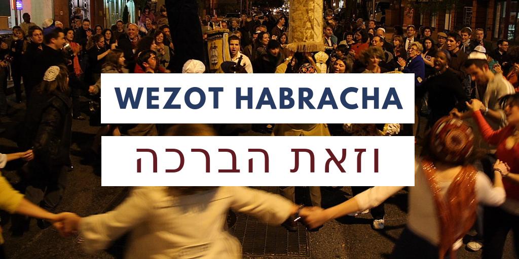 Paraszat Wezot haBracha