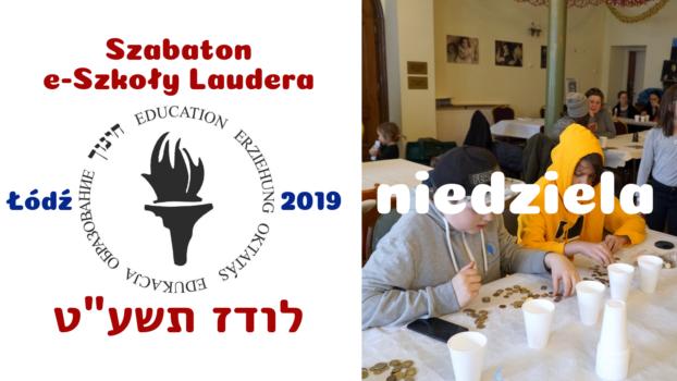 Szabaton e-Szkoły Laudera Łódź 2019-5779: Niedziela