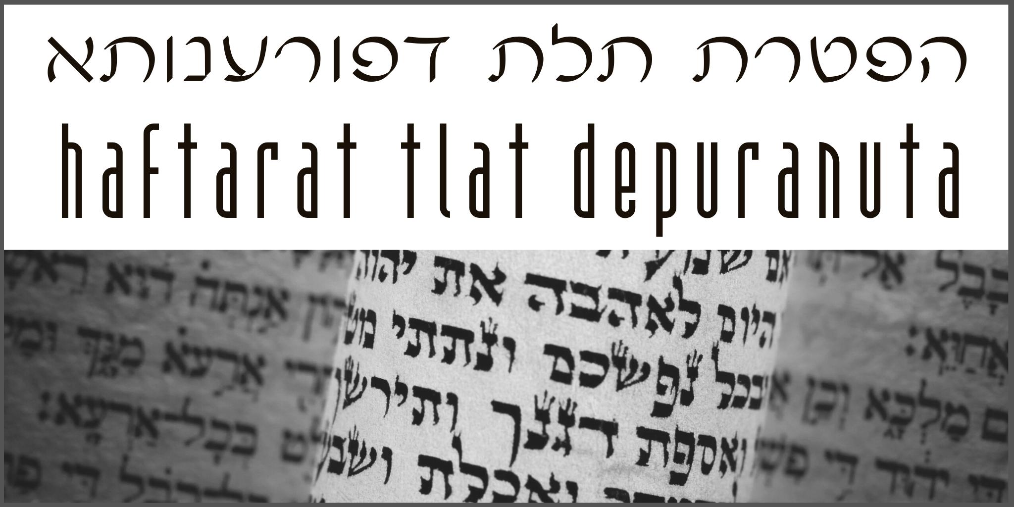 Haftarat Tlat de-Puranuta: Szim'u Dwar Haszem
