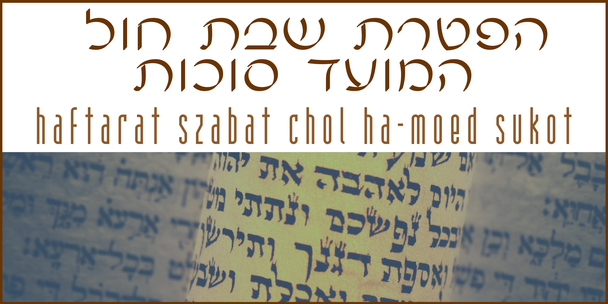 Haftarat Chol ha-Moed Sukot