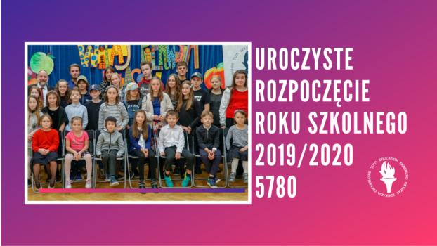 Uroczyste rozpoczęcie roku szkolnego 5780/2019-2020