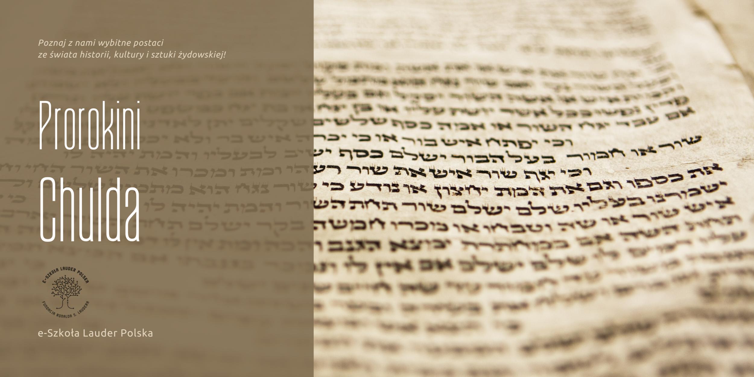 Chulda – prorokini z czasów Pierwszej Świątyni