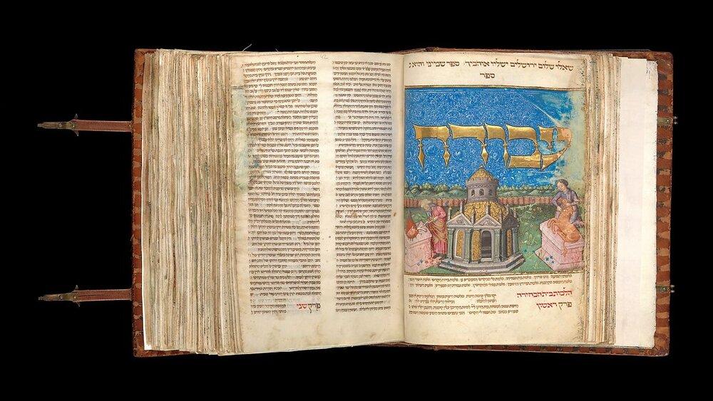 Master of the Barbo Missal (Italian)Mishneh Torah, ca. 1457North Italian, Tempera and gold leaf on parchment; leather binding; Binding: 9 7/16 × 8 3/16 × 3 1/4 in. (24 × 20.8 × 8.2 cm) Leaf (of 346 leaves): 8 15/16 × 7 1/4 in. (22.7 × 18.4 cm)The Metropolitan Museum of Art, New York, Jointly owned by The Israel Museum, Jerusalem, and The Metropolitan Museum of Art, New York, 2013. Purchased for the Israel Museum through the generosity of an anonymous donor; René and Susanne Braginsky, Zurich; Renée and Lester Crown, Chicago; Schusterman Foundation, Israel; and Judy and Michael Steinhardt, New York. Purchased for The Metropolitan Museum of Art with Director's Funds and Judy and Michael Steinhardt Gift. (2013.495)http://www.metmuseum.org/Collections/search-the-collections/479794