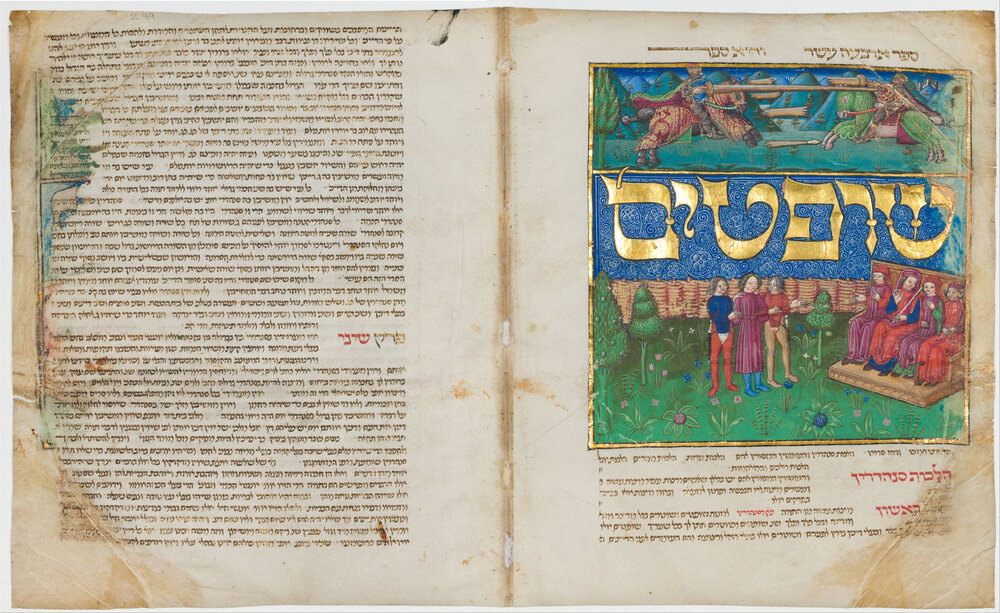 Mishneh_Torah_(Books_7_to_14)_by_Maimonides_-_Google_Art_Project.jpg